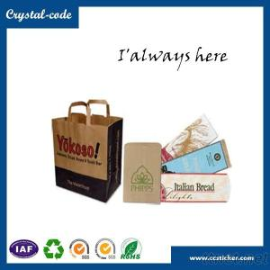 Safety Best Price Paper Bag For Flour Packaging, Paper Packaging Bag