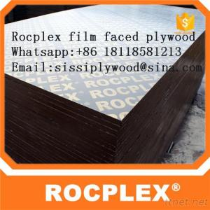 Brown Film Shutter Plywood, 12Mm Film Faced Plywood, Plastic Concrete Formwork