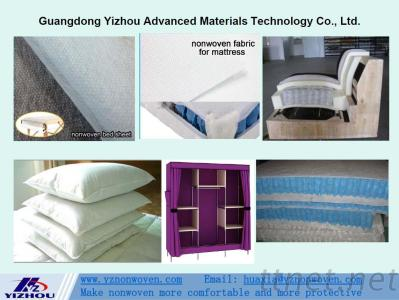PP Spunbond Nonwoven Fabric for Home Furnishing, Upholstery, Furniture