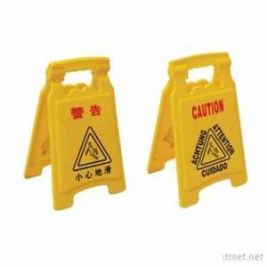 Warning Sign Board In Yellow For Wet Floor