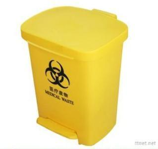 50Litres Plastic Medical Waste Bin With Foot Pedal