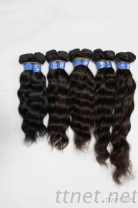 Remy Curly Human Hair Extesion