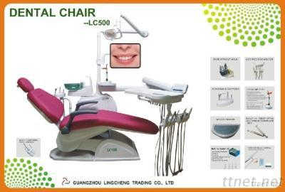 Full Computer Controlled Dental Chair With CE