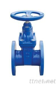 Dark Rod Resilient Seat Sealing Gate Valve