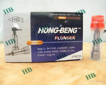 Agricultural Machinery Plunger