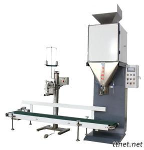 Powder Quantitative Packing Machine