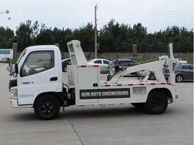 3 Ton Light Duty Integrated Road Reocvery Tow Truck Wrecker