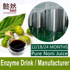 Best Selling Noni Enzyme Juice In Bulk Supply