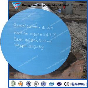 Best Selling 1050 Material Hot Rolled Mild Steel Bar