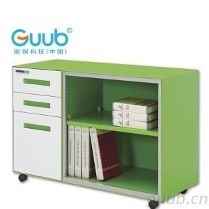 Office Mobile Storage Caddy, Mobiloe Caddy