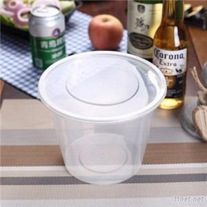 750ml Food Grade Plastic Round Food Container