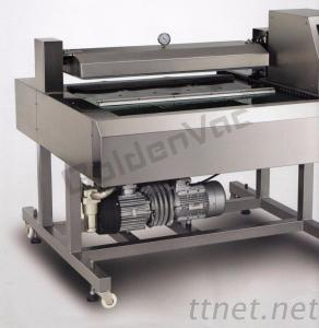 Automatic Continuous Vacuum Packaging Machinery(DZ-1000QF)
