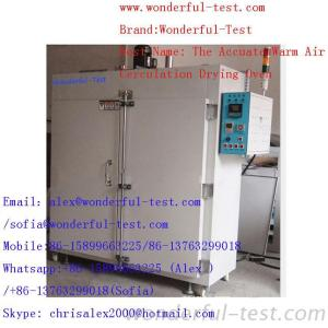 The Accuate Warm Air Drying Oven
