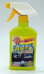 Strong effect deodorant for automotive vehicles &Cleaning liquid for car
