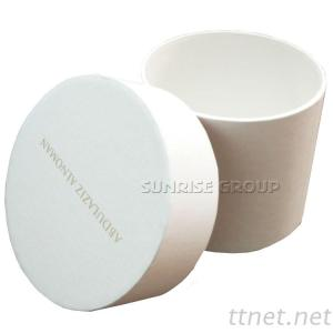 Fashion White Color Elegant Wedding Candy Packaging Round Gift Box