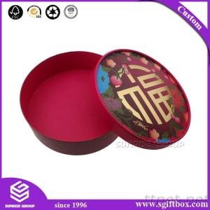 Chinese Style Wedding Favor Gift Paper Box