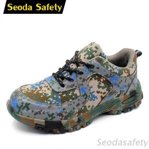 Camouflage Safety Shoes