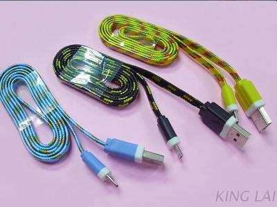 USB AM TO MICRO  Flat line multi-color