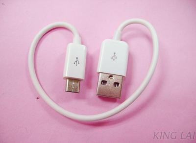 Sample 30 USB A male TO MICRO
