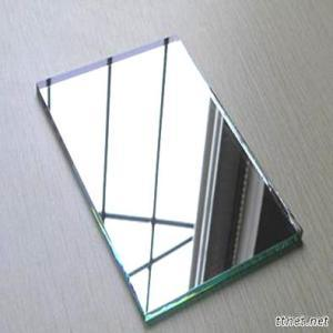 Silver Mirror For The Bathroom/Rearview/Cosmetic