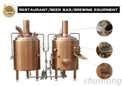500L 1000L 2000L Beer Brewery/ Brewing Equipment Beer Fermenting System
