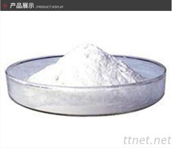 Hot Sell Chinese Dibutyltin Oxide(DBTO)