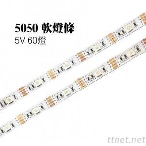 5050-5V-60-Soft Light Bar