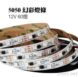 5050-12V-60-Symphony Light Bar