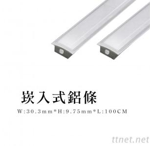 Natural Light 4000K-Embedded Aluminum Bar
