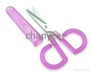 Cutie Safety Scissors