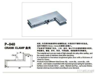 Door Clamp
