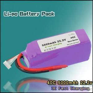6S1P 22.2V 5000Mah Lipo Battery For RC TOY
