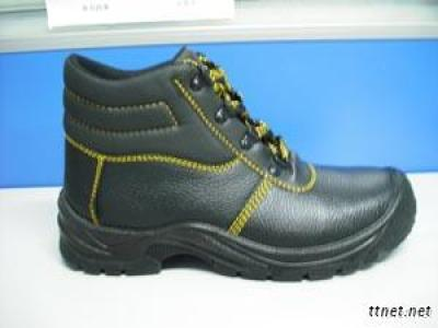 Safety Shoes Work Boots Steel Toe Cap