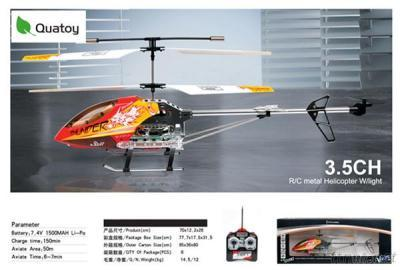 Big Size 3.5 Channel R/C Helicopter With Light And Gyro