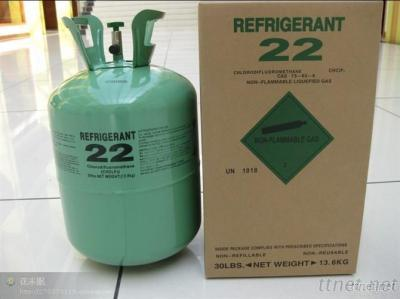 R22 Refrigerant For Sale >> 30lb R22 Refrigerant For Sale Gas Cylinder Used Car And Air
