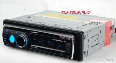 One Din Car DVD Players