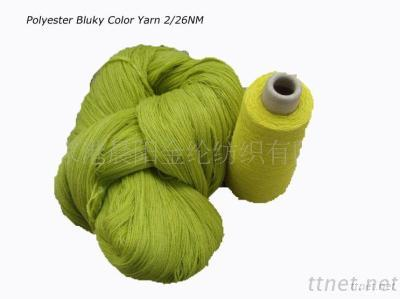 26Nm/2 Polyester High Bulked Yarn
