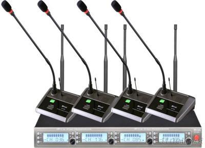 Four Channel Conference System With Gooseneck