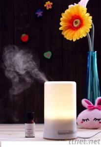 LED Fragrance Lamp
