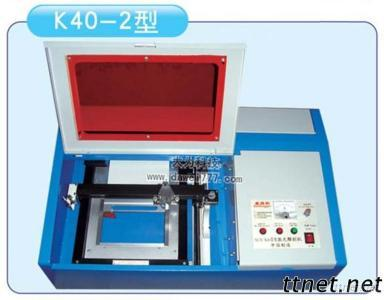 Hot Sell !! DW-K-40 Laser Rubber Engraving Machine