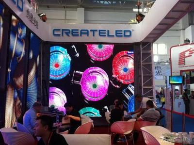 Indoor LED Screen AirLED-5