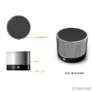 BSK23 Bluetooth Speaker Kit