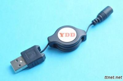 Phone Charger Adapter Cable