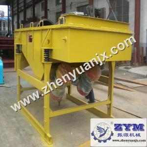 DZSF Linear Vibrating Screen For Powder