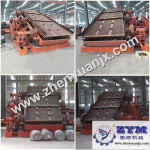 ZYQS Strong Force Vibrating Screen