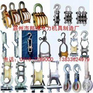 Corresponding Pay-Off Pulley