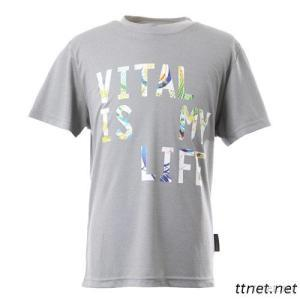 Male COOLDRY T-shirt