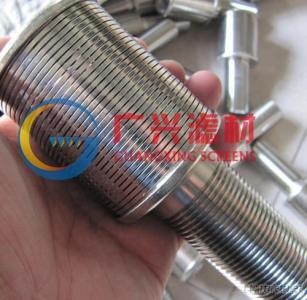 Wedge Wire filter Strainer Nozzles