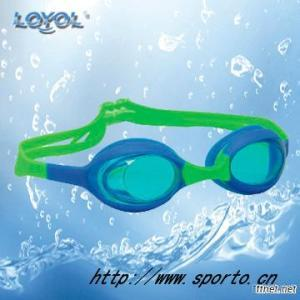 Kids Fashion Swimming Goggles