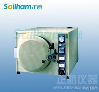 Highly Pressure Accelerated Ageing Test Machine
